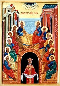 Enluminure Pentecote